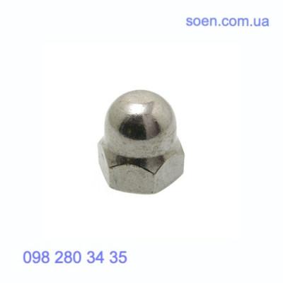 DIN 1587 - Нержавеющие гайки колпачковые шестигранные высокие