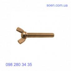 DIN 316 - Латунные винты-барашек