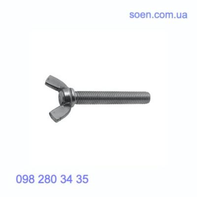DIN 316 - Стальные винты барашек