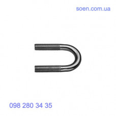 DIN 3570 - Стальные болты U-образные