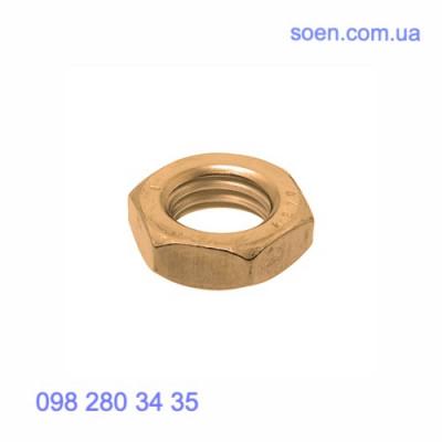 DIN 439 - Латунные гайки шестигранные низкие