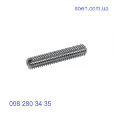 DIN 551 - Стальные винты установочные стопорные с прямым шлицем и плоским концом