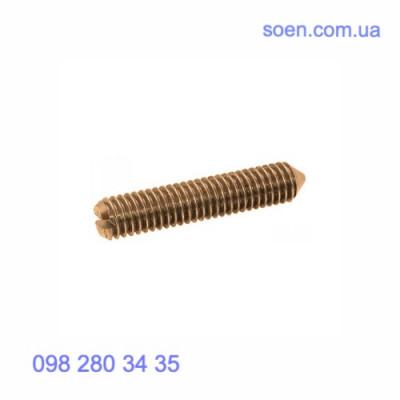 DIN 553 - Латунные винты установочные стопорные с прямым шлицем и острым концом