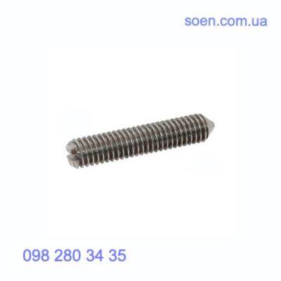 DIN 553 - Нержавеющие винты установочные стопорные с прямым шлицем и острым концом