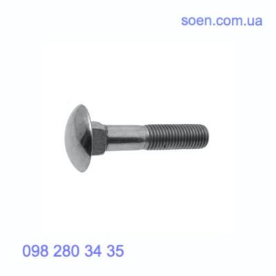 DIN 603 - Стальные болты мебельные