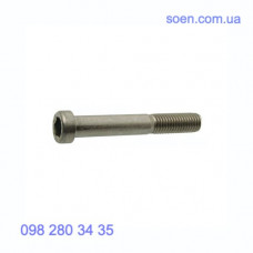 DIN 6912 - Нержавеющие винты под шестигранник