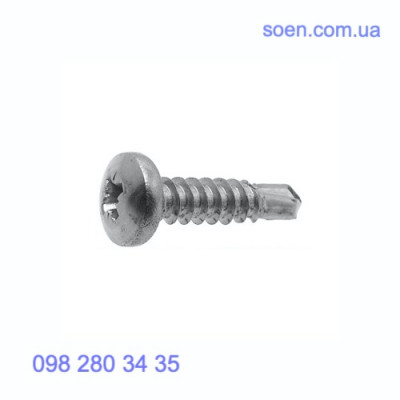 DIN 7504 - Стальные саморезы с полукруглой уменьшенной головкой самосверлящие
