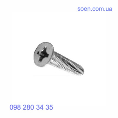 Din 7516 Стальные саморезы с потайной головкой