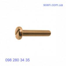 DIN 85 - Латунные винты с цилиндрической скругленной головкой