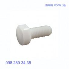 DIN 933 - Пластиковые болты с полной резьбой