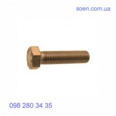 DIN 933 - Латунные болты с полной резьбой