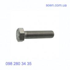 DIN 933 - Нержавеющие болты с полной резьбой