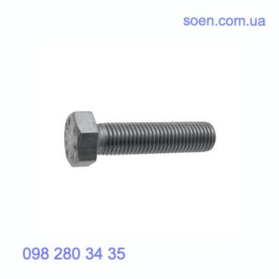 DIN 933 - Стальные болты с полной резьбой