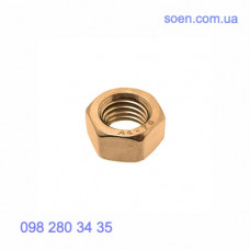 DIN 934 - Латунные гайки шестигранные