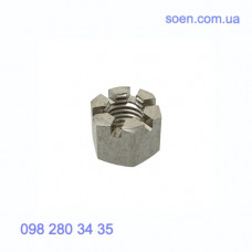 DIN 935 - Нержавеющие гайки корончатые