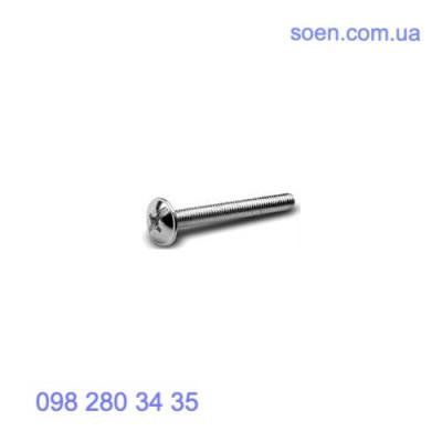 DIN 967 - Стальные винты с полукруглой головкой и прессшайбой