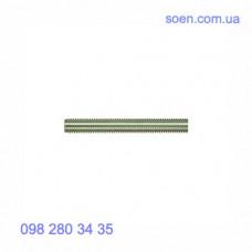 DIN 975 - Нержавеющие шпильки резьбовые