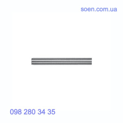 DIN 975 - Стальные шпильки резьбовые