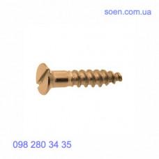 DIN 97 - Латунные шурупы с потайной головкой и прямым шлицом